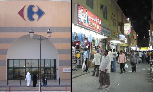 Contrasting shopping spaces- Villaggio shopping mall (left), Al Attya Industrial Area (right) (Qatar, 2010)